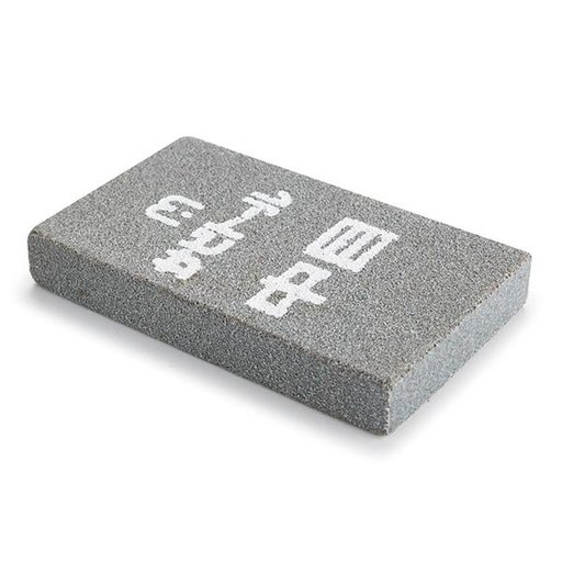 View a Larger Image of #120 Grit Rust Eraser