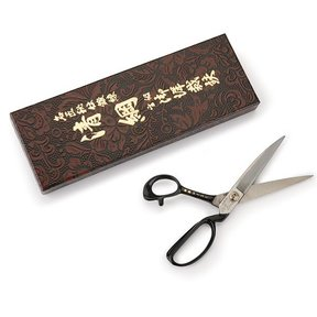 "7-7/8"" Sewing Scissors - Kiyotsuna Josaku"