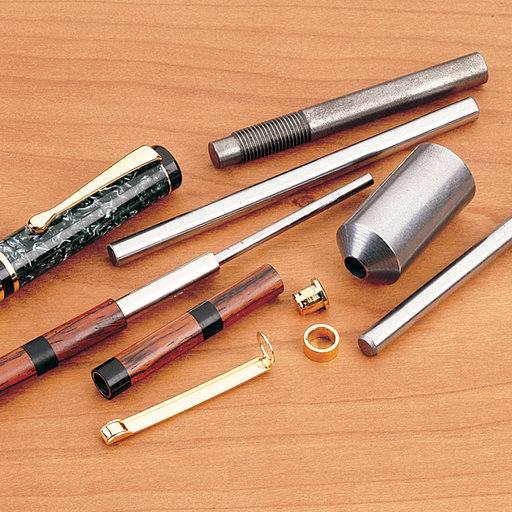 View a Larger Image of 7 mm Boring - Disassembly Tool