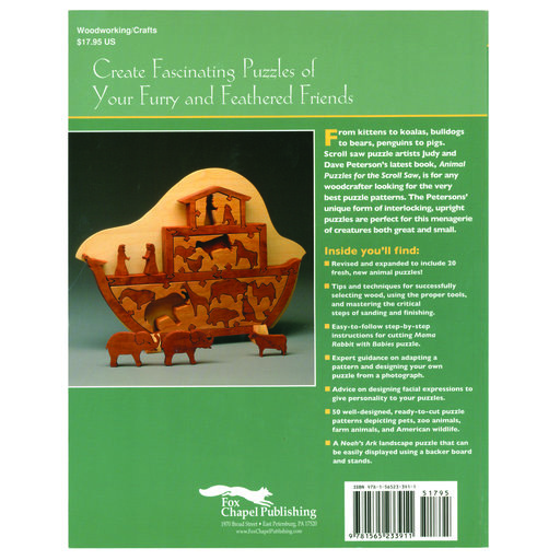 View a Larger Image of Animal Puzzles for the Scroll Saw 2nd Edition