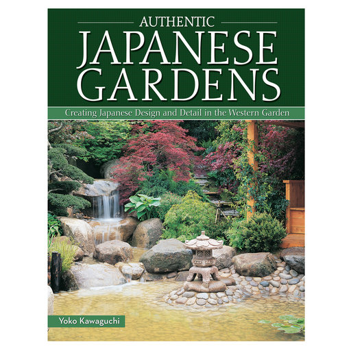 View a Larger Image of Authentic Japanese Gardens