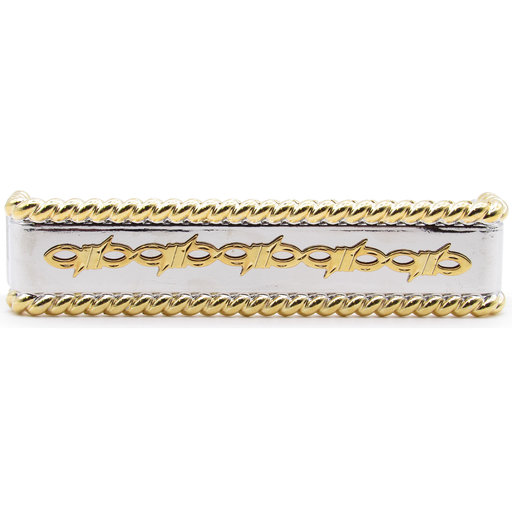 View a Larger Image of Barbed Wire with Roped Edge Pull, Nickel/Gold