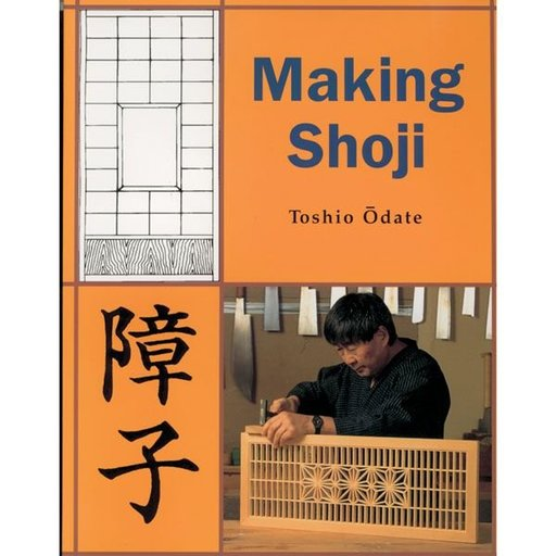 View a Larger Image of Making Shoji