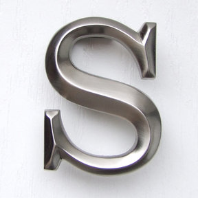 Letter S Monogram Door Knocker, Brushed Nickel