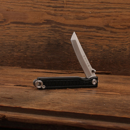 View a Larger Image of Pocket Samurai  Keychain Knife - Black
