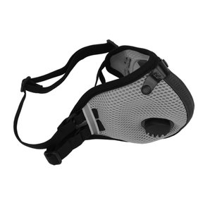 Dust Mask 2.5(L) Grey