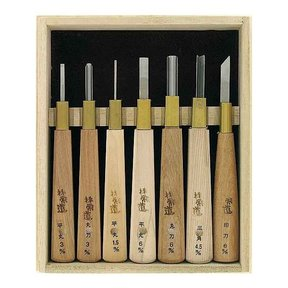 Set of 7 Wood Block Carving Tools