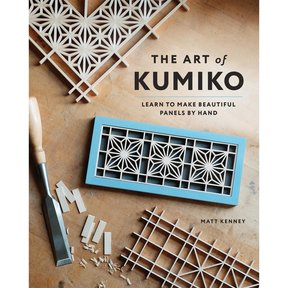 The Art of Kumiko
