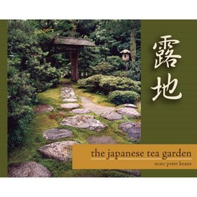 The Japanese Tea Garden by Marc Peter Keane