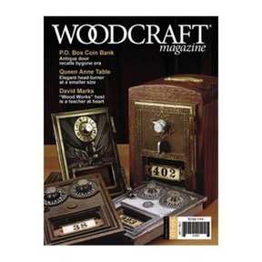 Downloadable Issue 1: December / January 2005