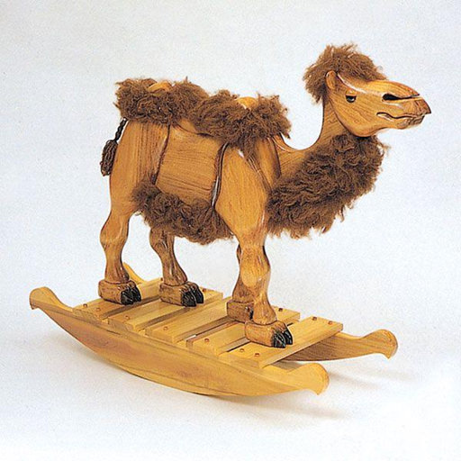 View a Larger Image of Woodworking Project Paper Plan to Build Lawrence the Camel Rocker