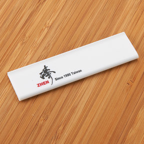 "Zhen Kitchen Knife Cover 2.6 cm x 10 cm (1"" x 3-7/8"")"